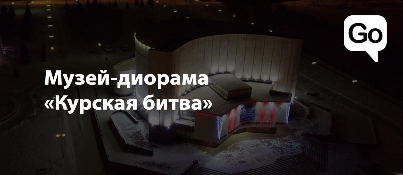 Тайны драмтеатра, уроки от фотогуру и много музыки. Где провести «Ночь искусств» в Белгороде, фото-4
