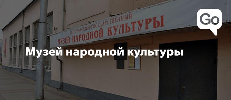 Тайны драмтеатра, уроки от фотогуру и много музыки. Где провести «Ночь искусств» в Белгороде, фото-6