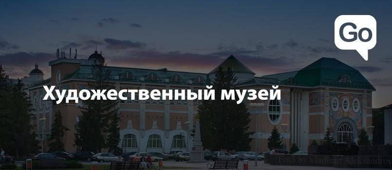 Тайны драмтеатра, уроки от фотогуру и много музыки. Где провести «Ночь искусств» в Белгороде, фото-3