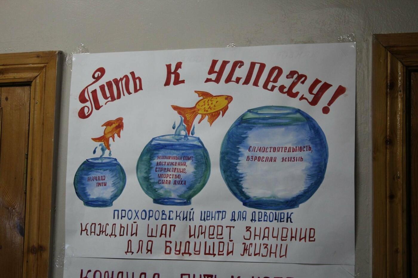 В Белгороде подвели итоги «Стартбатла», фото-2