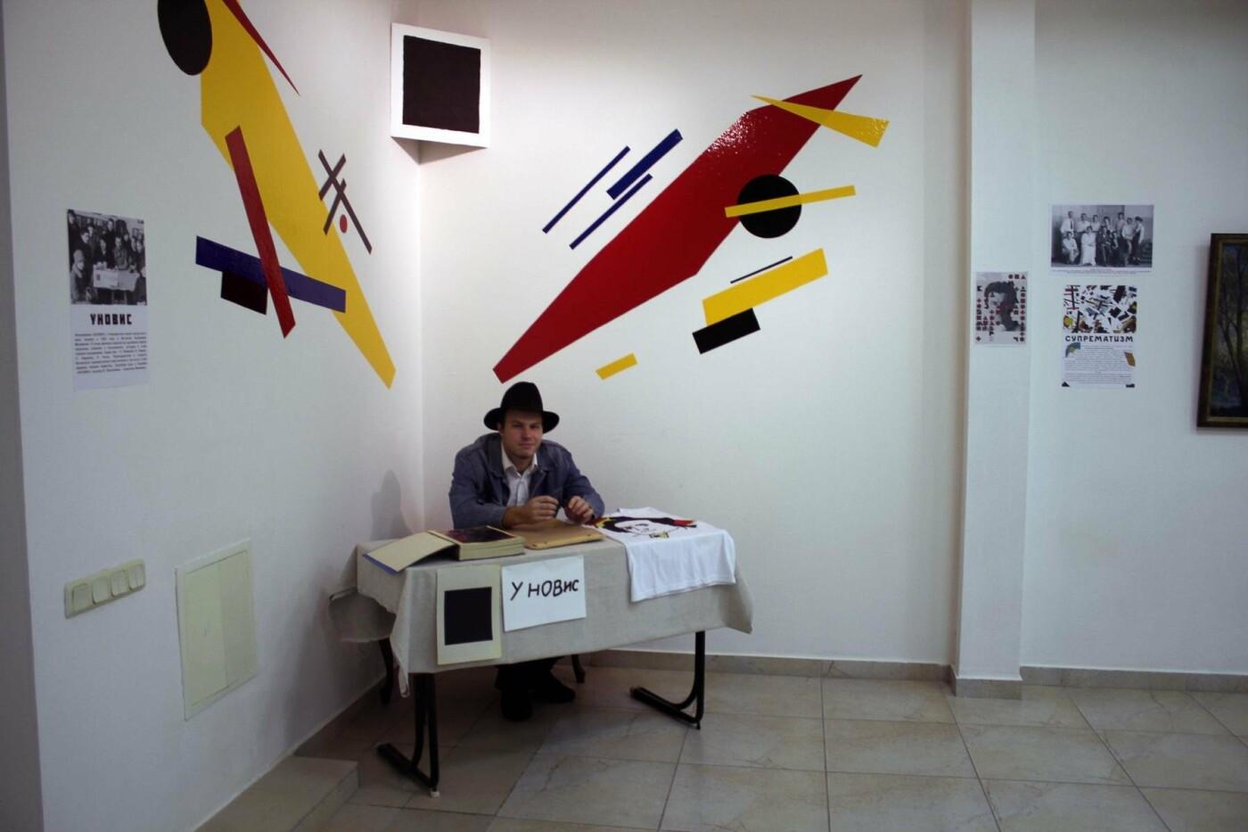 Как в Белгороде провели «Ночь искусств» — фоторепортаж, фото-7