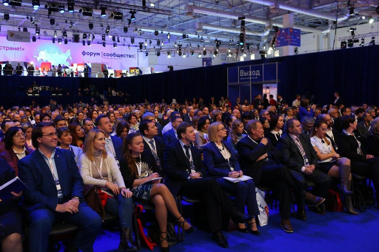 Делегация профсоюза «Правда» приняла участие в работе форума «Сообщество 2017», фото-5