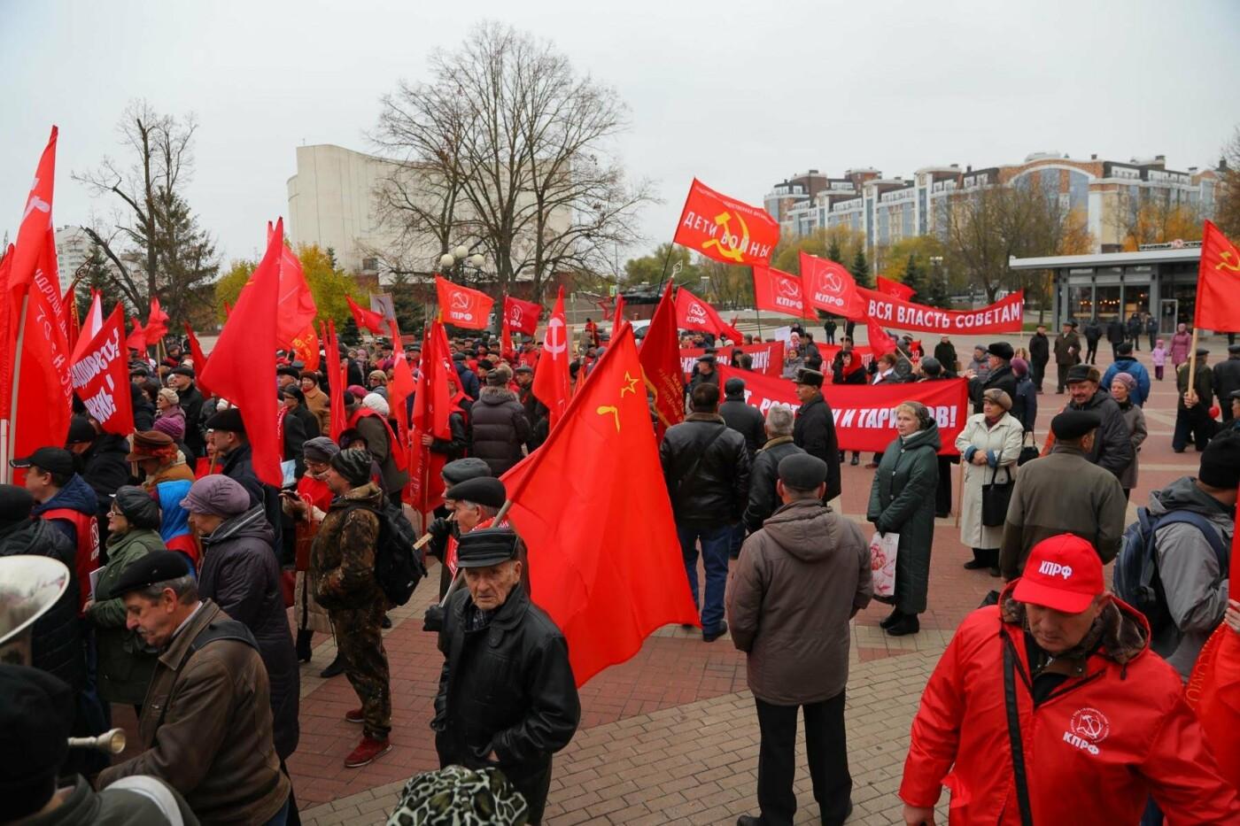 В парке Победы прошла демонстрация в честь 100-летия революции, фото-8