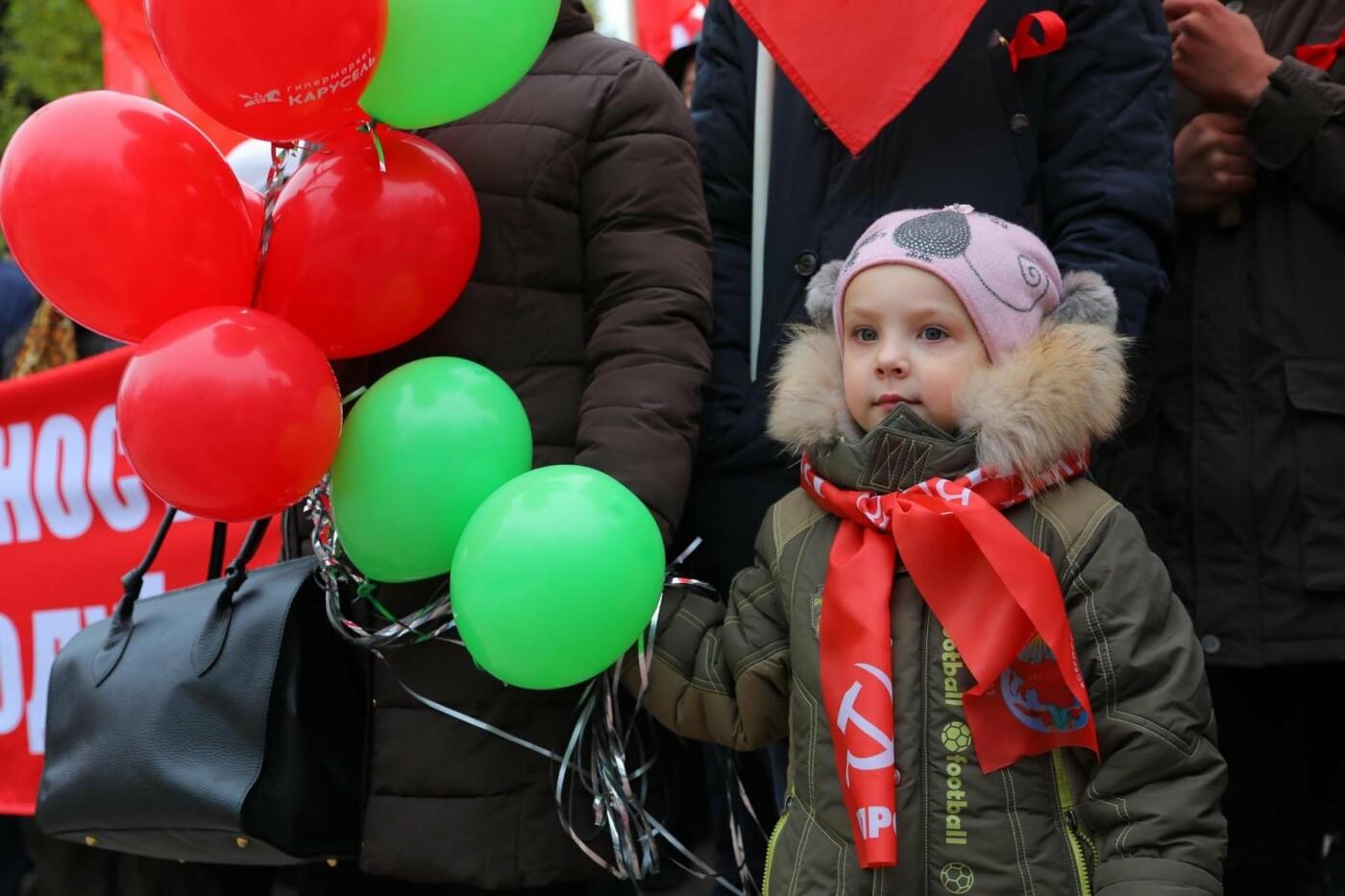 В парке Победы прошла демонстрация в честь 100-летия революции, фото-20