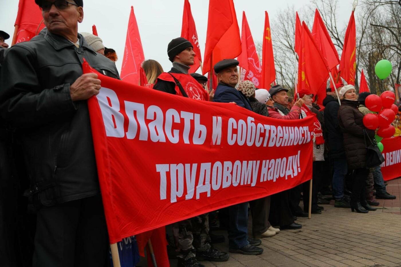 В парке Победы прошла демонстрация в честь 100-летия революции, фото-10