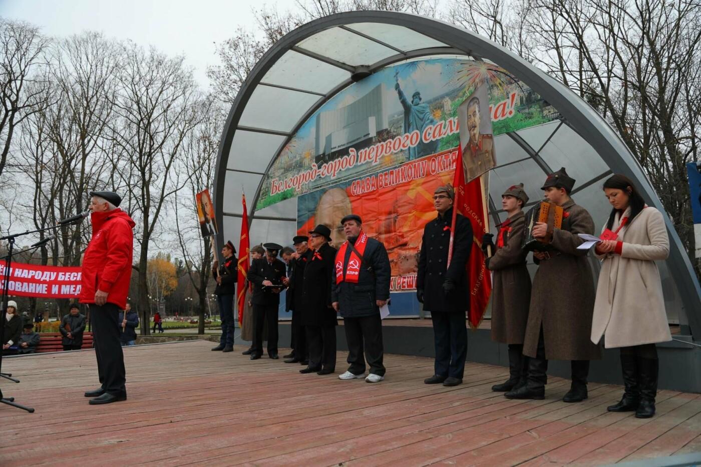 В парке Победы прошла демонстрация в честь 100-летия революции, фото-3