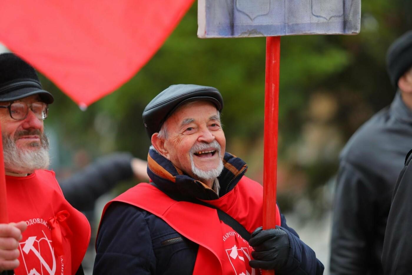 В парке Победы прошла демонстрация в честь 100-летия революции, фото-19