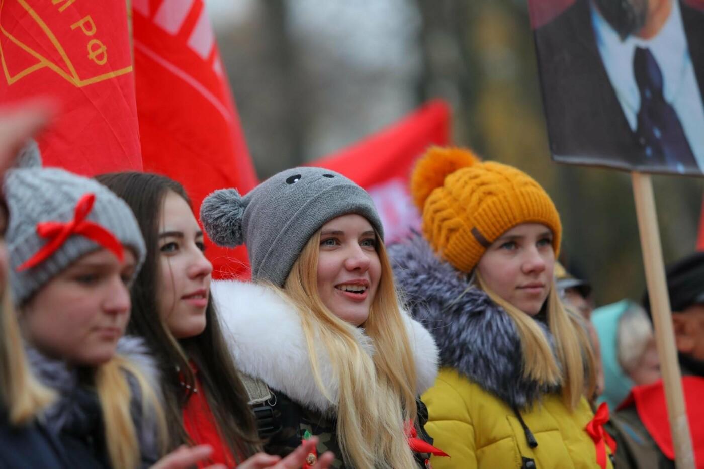 В парке Победы прошла демонстрация в честь 100-летия революции, фото-17