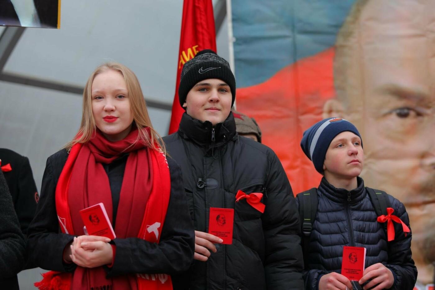 В парке Победы прошла демонстрация в честь 100-летия революции, фото-15