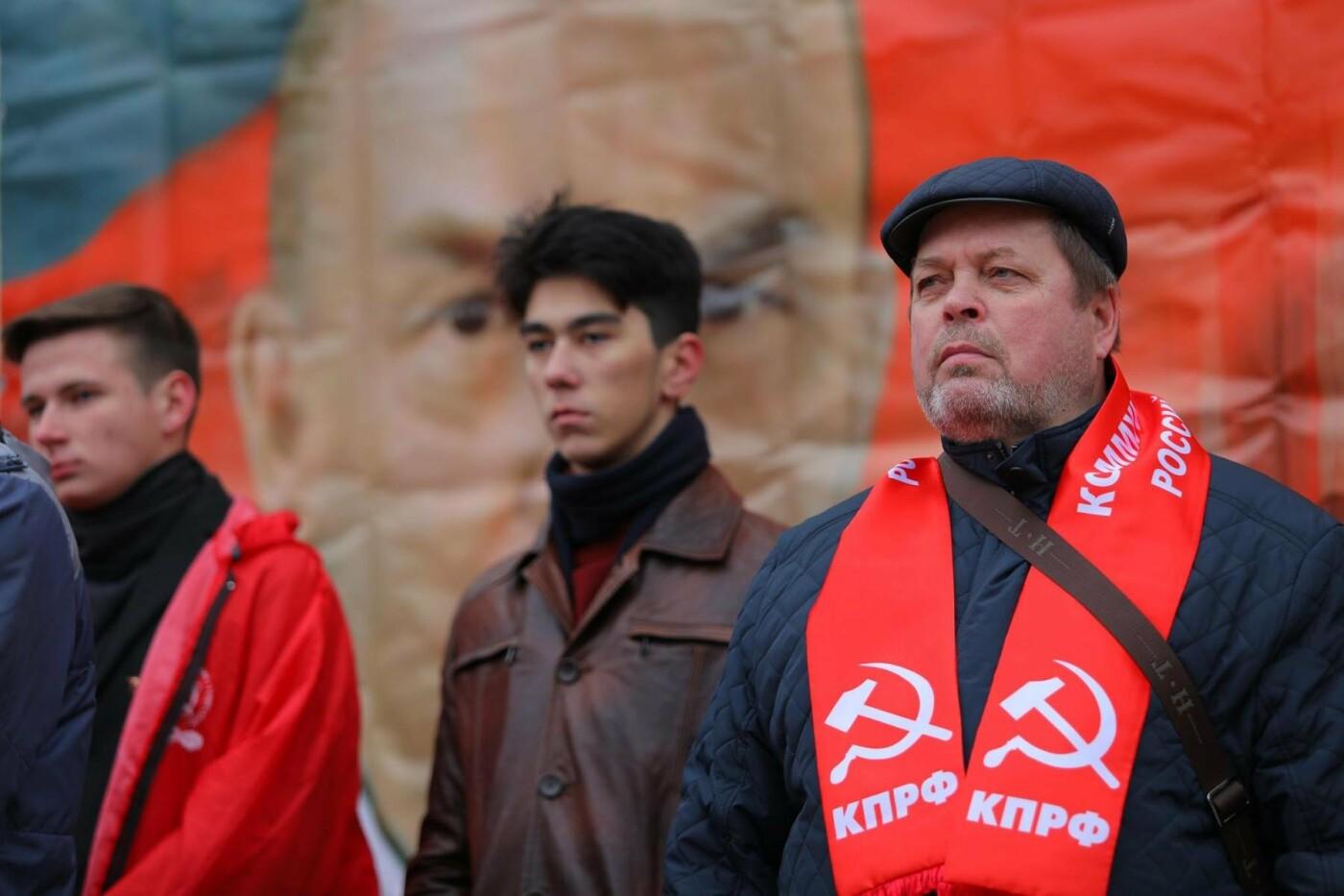 В парке Победы прошла демонстрация в честь 100-летия революции, фото-13