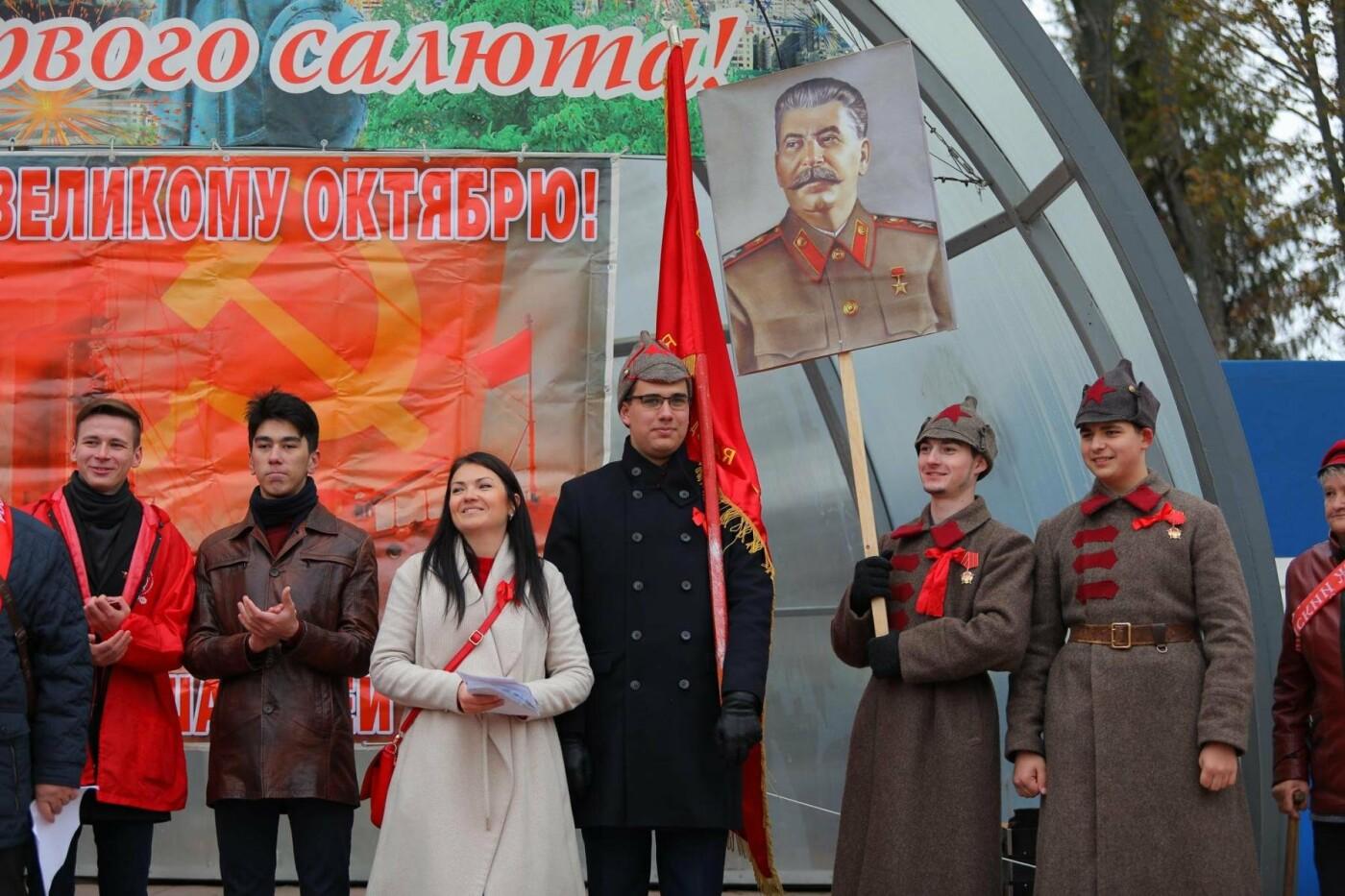 В парке Победы прошла демонстрация в честь 100-летия революции, фото-6