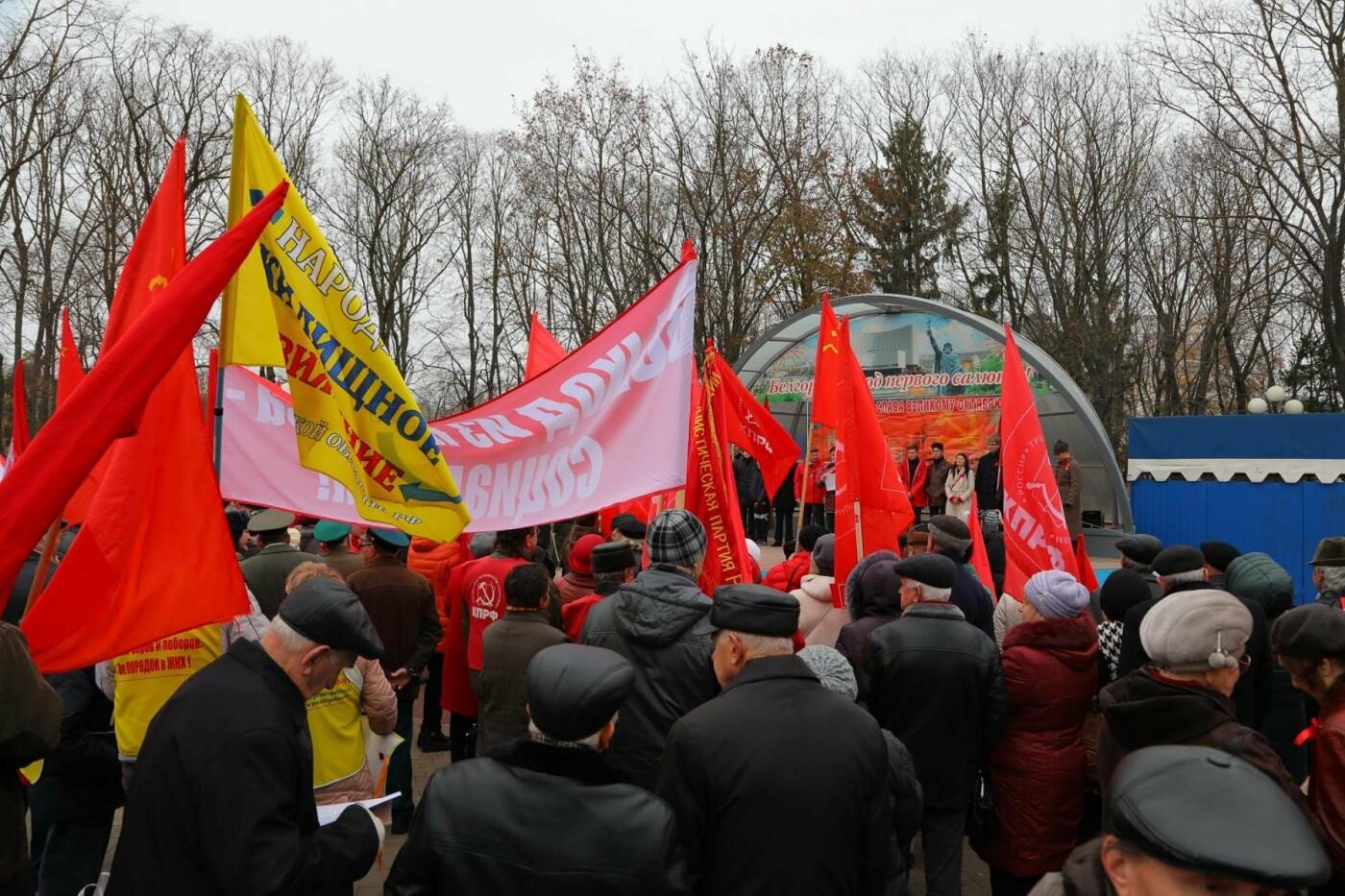 В парке Победы прошла демонстрация в честь 100-летия революции, фото-2