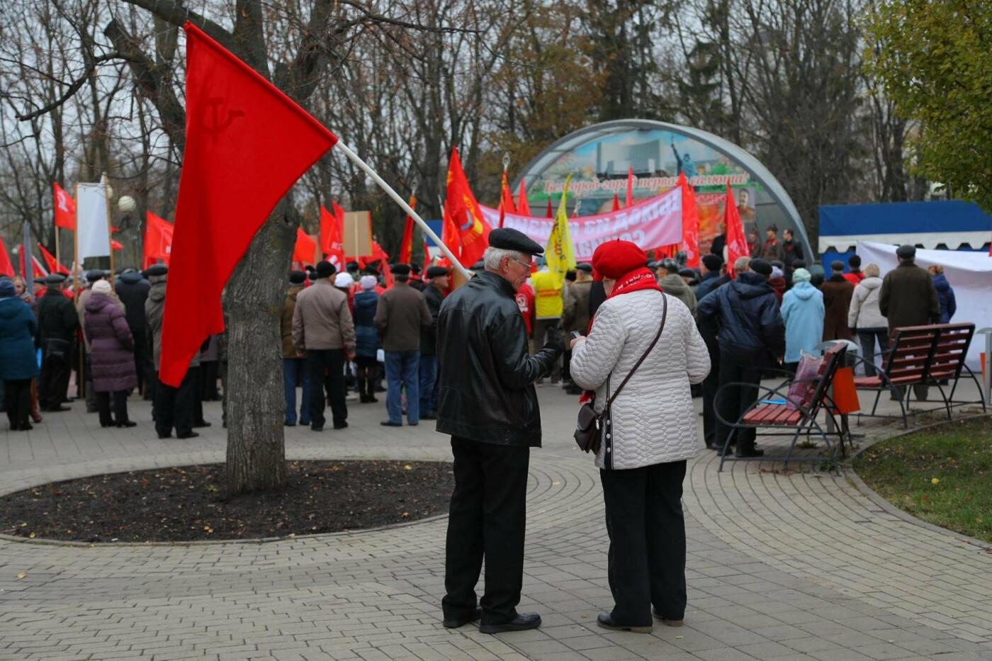 В парке Победы прошла демонстрация в честь 100-летия революции, фото-4