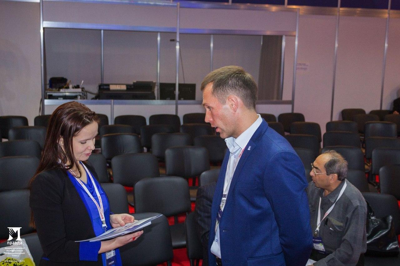 Делегация профсоюза «Правда» приняла участие в работе форума «Сообщество 2017», фото-9