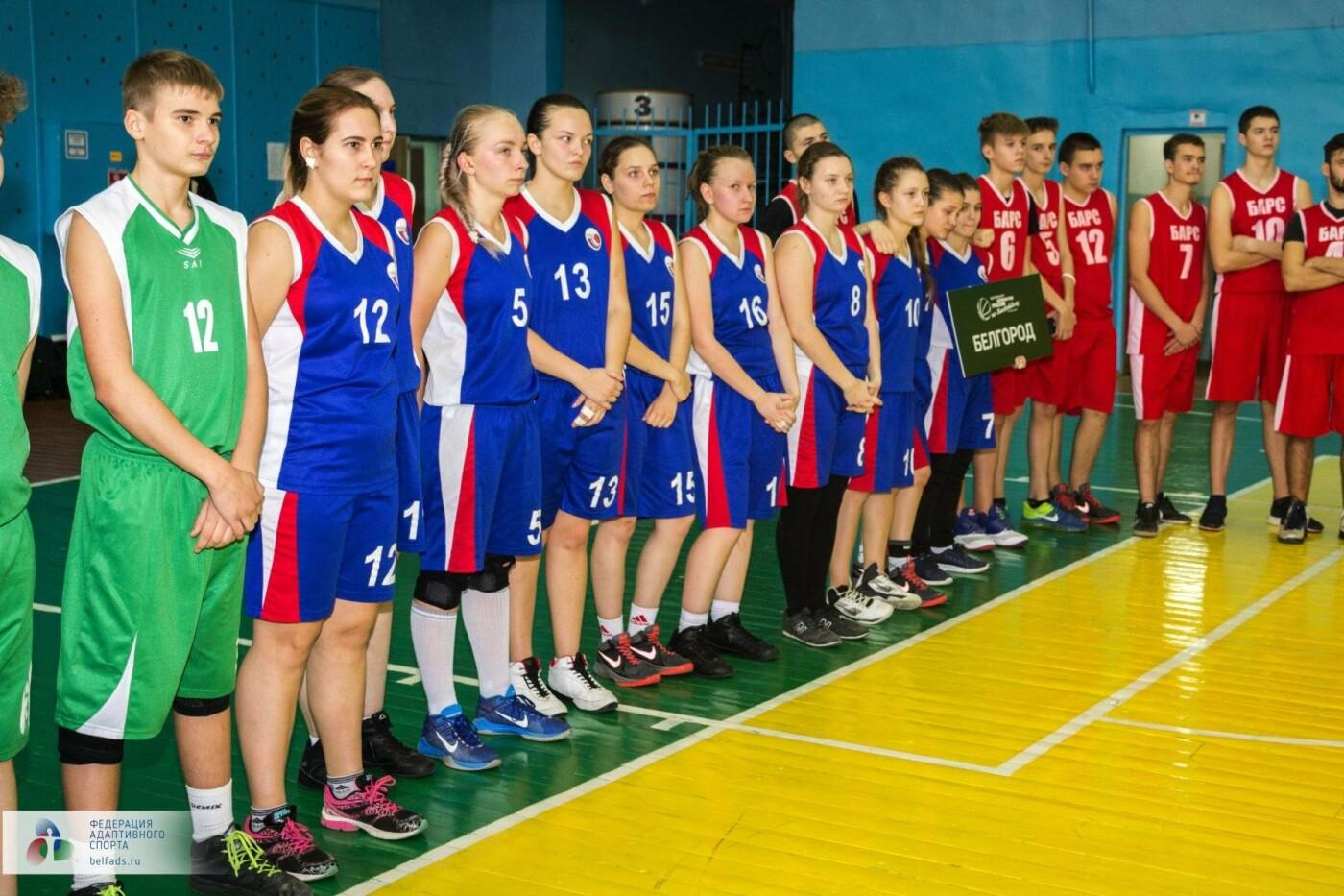 В Белгороде завершилось Первенство России по баскетболу среди глухих, фото-8