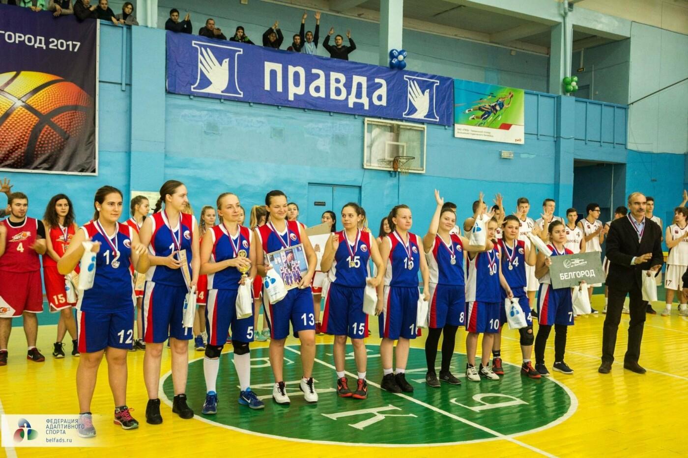 В Белгороде завершилось Первенство России по баскетболу среди глухих, фото-14