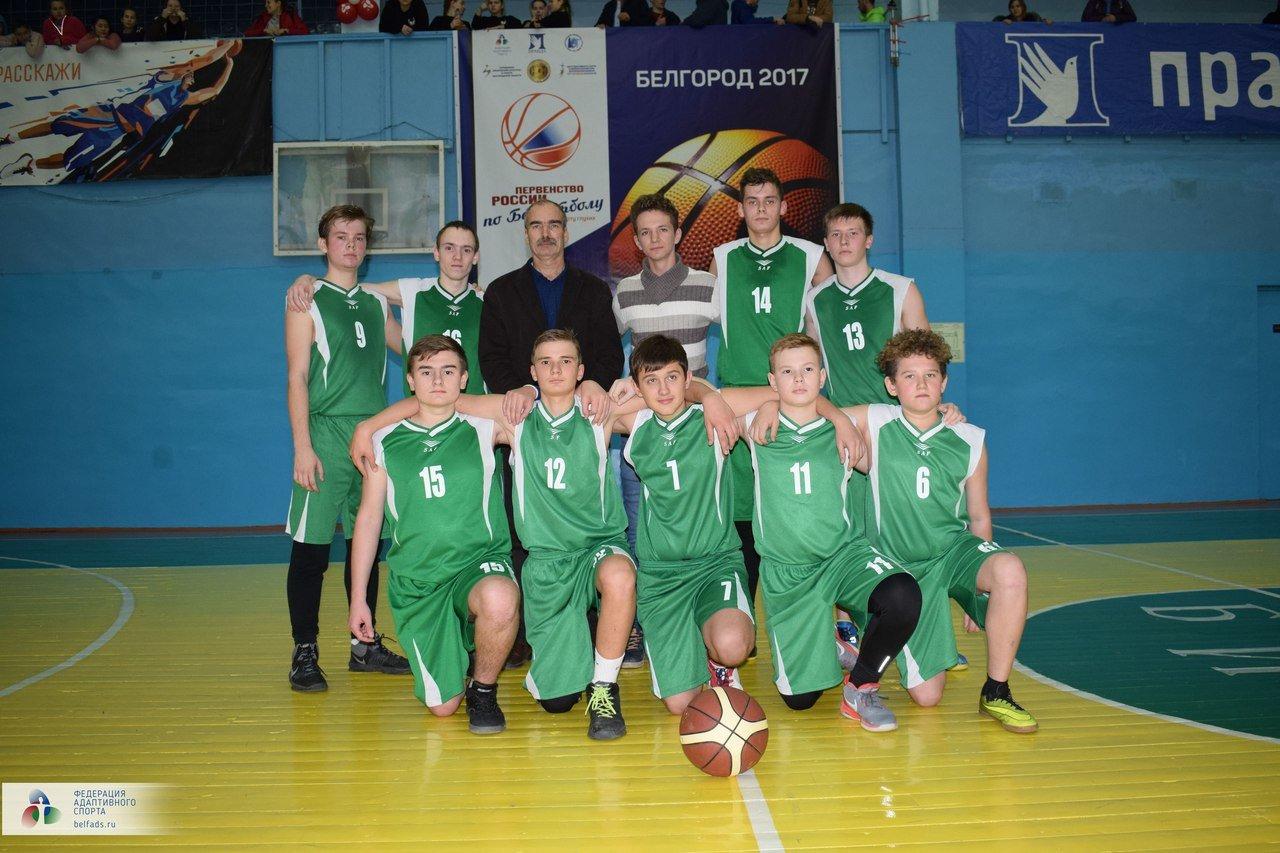 В Белгороде завершилось Первенство России по баскетболу среди глухих, фото-2
