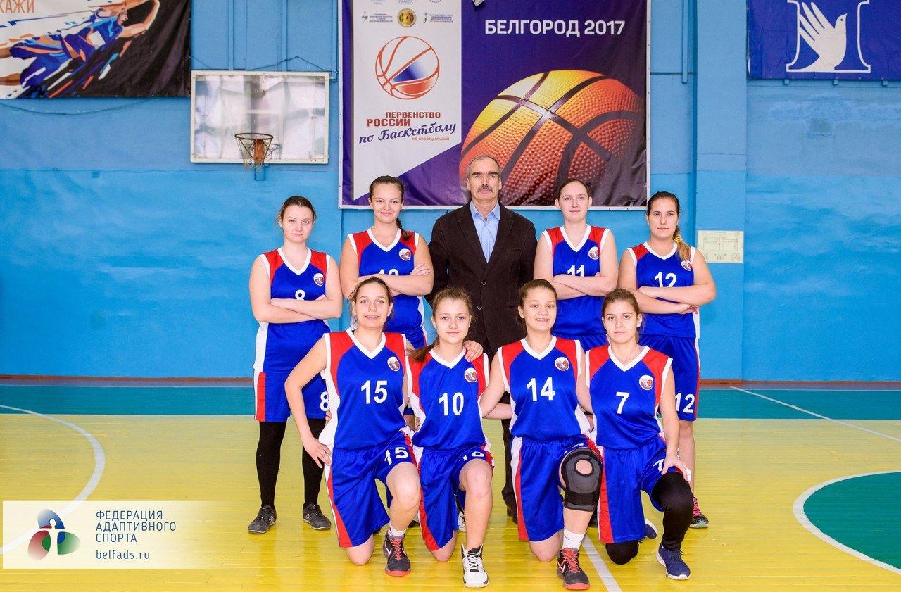 В Белгороде завершилось Первенство России по баскетболу среди глухих, фото-3