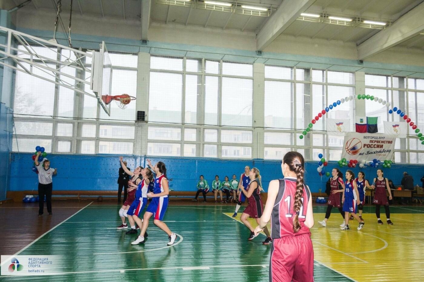 В Белгороде завершилось Первенство России по баскетболу среди глухих, фото-11