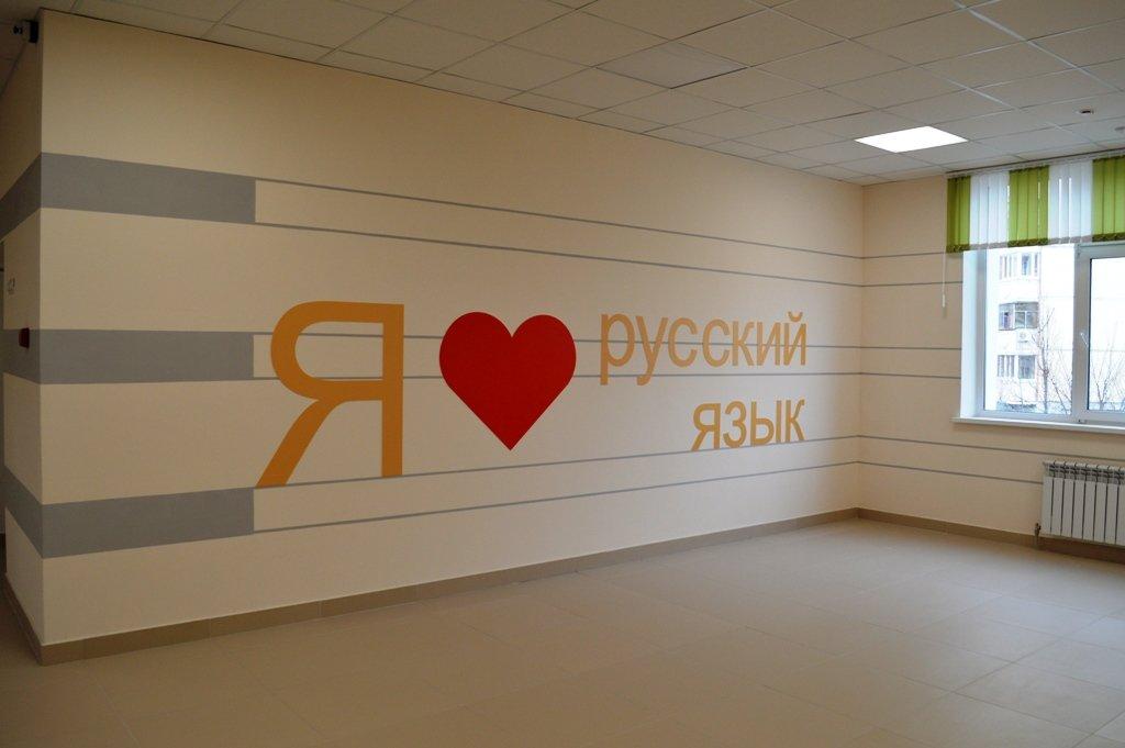 Новая школа в Белгороде набирает учеников, фото-2