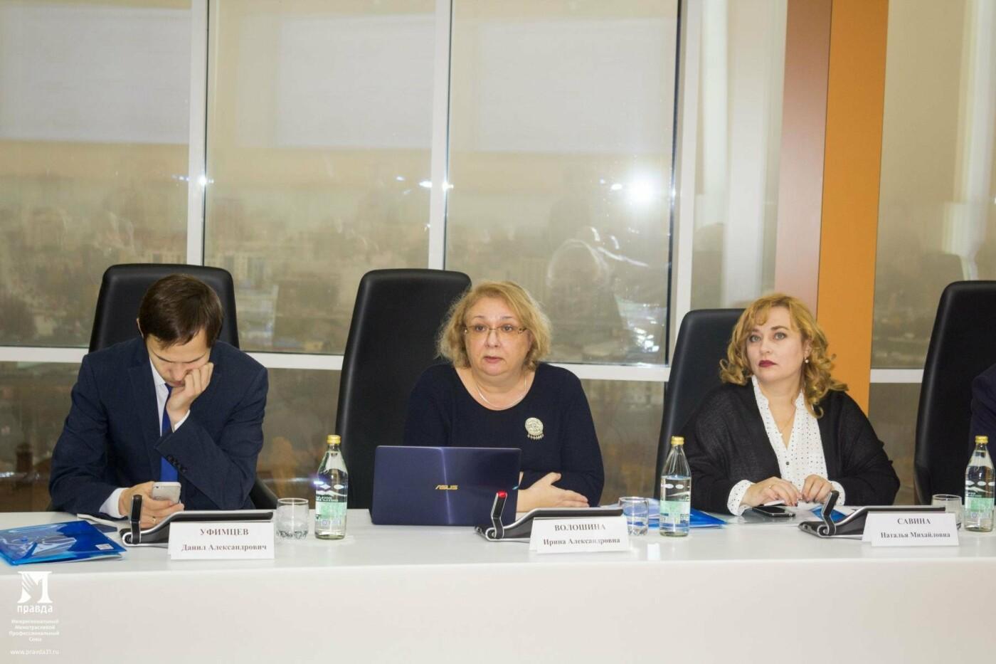 Профсоюз «Правда» принял участие во Всероссийской научно-практической конференции, фото-2