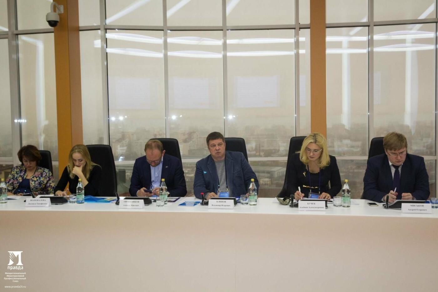 Профсоюз «Правда» принял участие во Всероссийской научно-практической конференции, фото-3