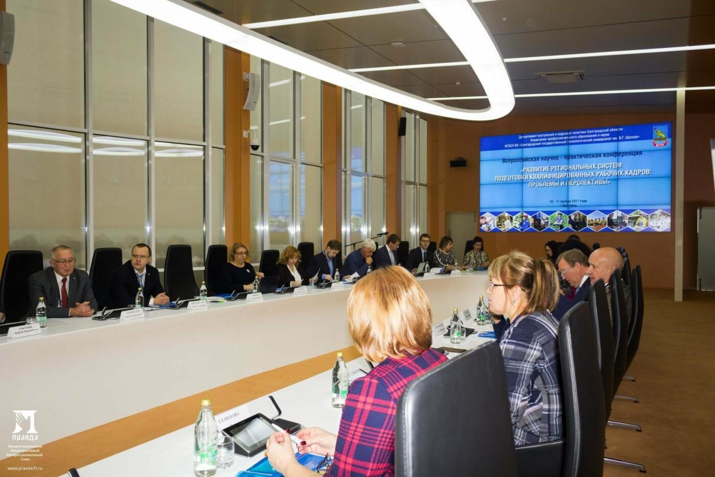 Профсоюз «Правда» принял участие во Всероссийской научно-практической конференции, фото-6