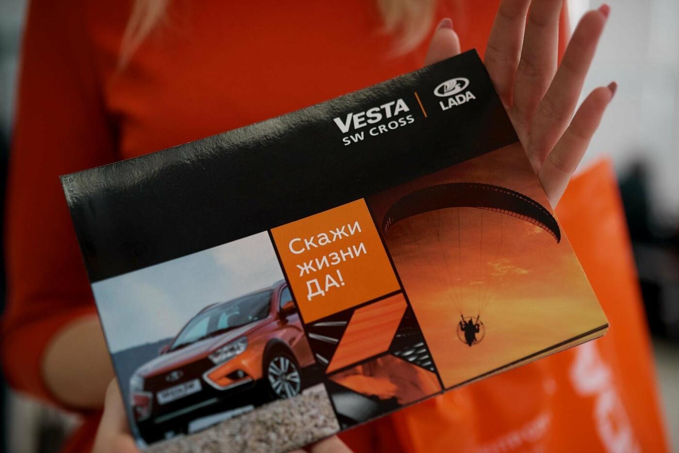 Лада Vesta примерила независимую заднюю подвеску