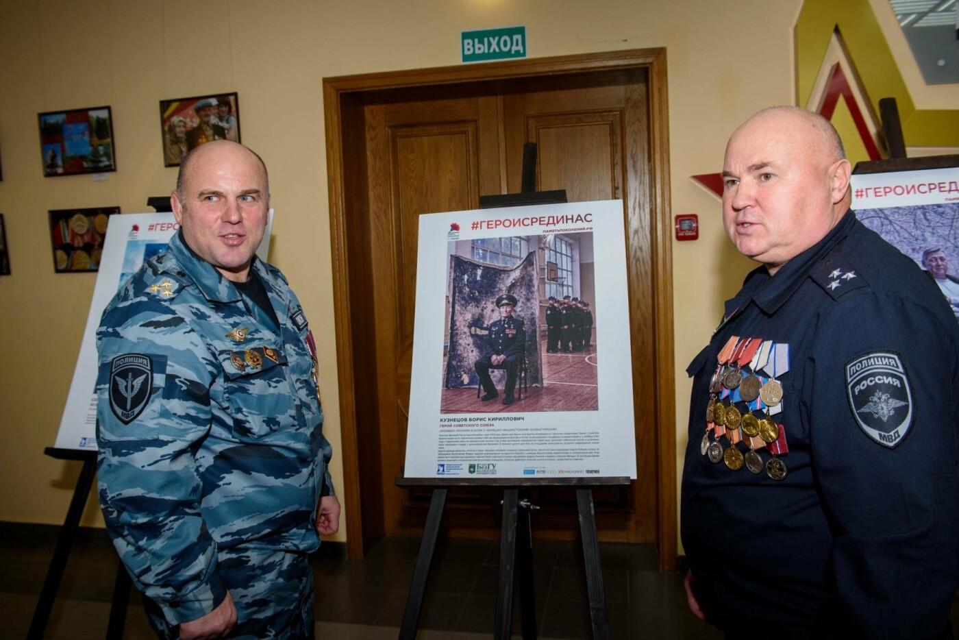 «Этот проект не о войне, а о жизни». В Белгороде открылась обновлённая фотовыставка «Герои России, какими их не видел никто», фото-8
