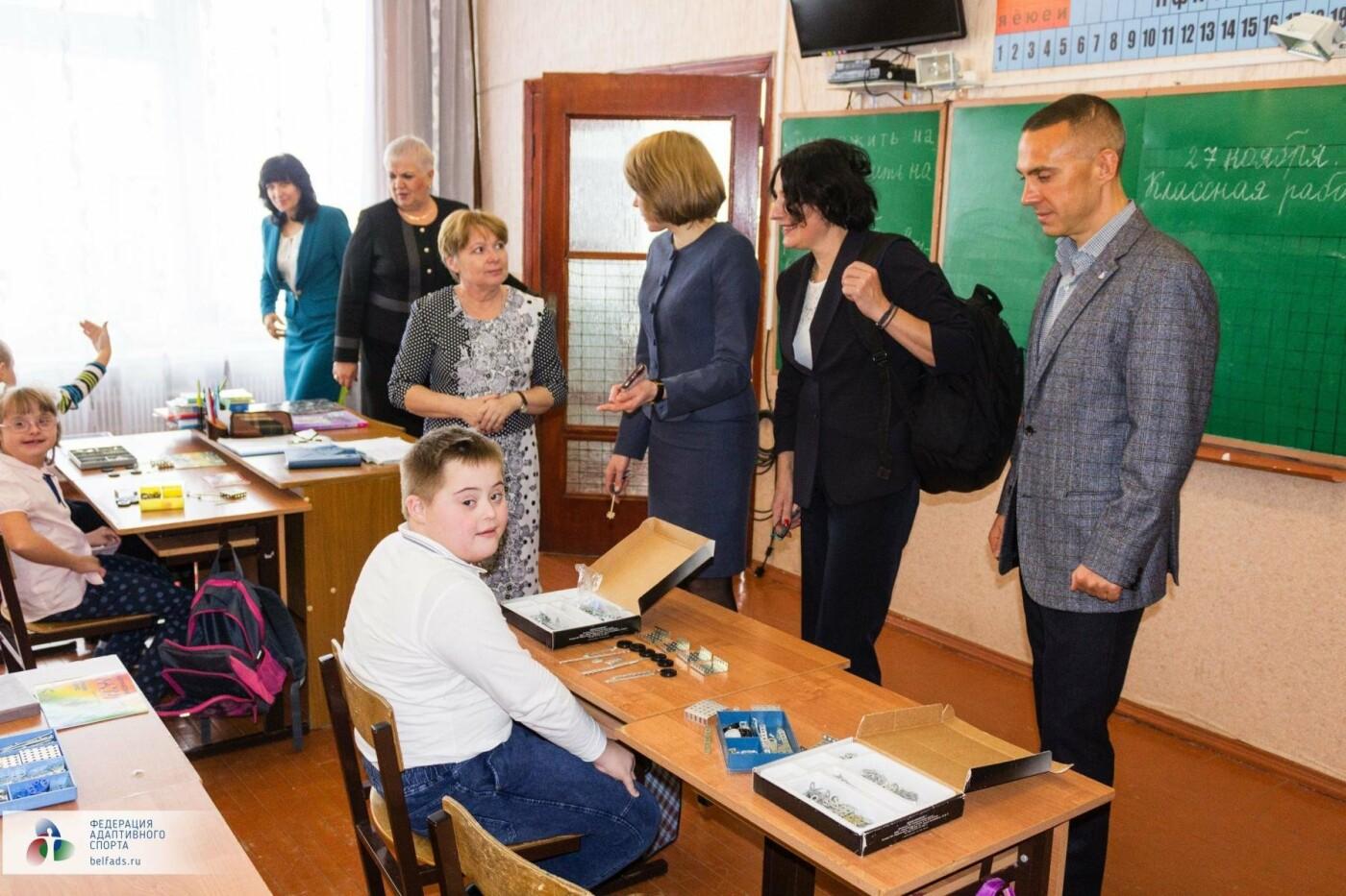 В Белгородской области появится региональное отделение Специальной Олимпиады России. Почему это важно?, фото-1