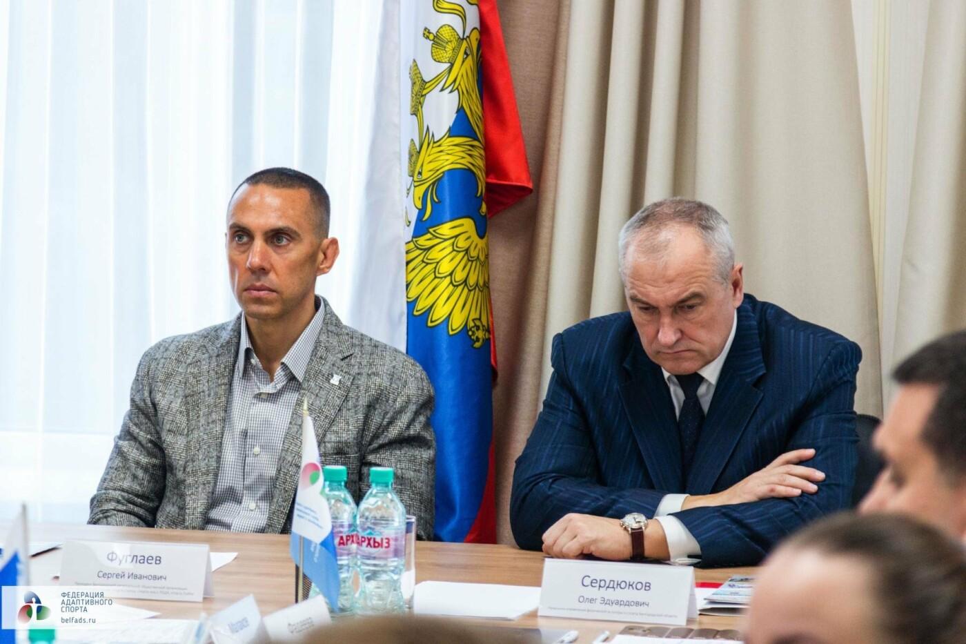 В Белгородской области появится региональное отделение Специальной Олимпиады России. Почему это важно?, фото-8