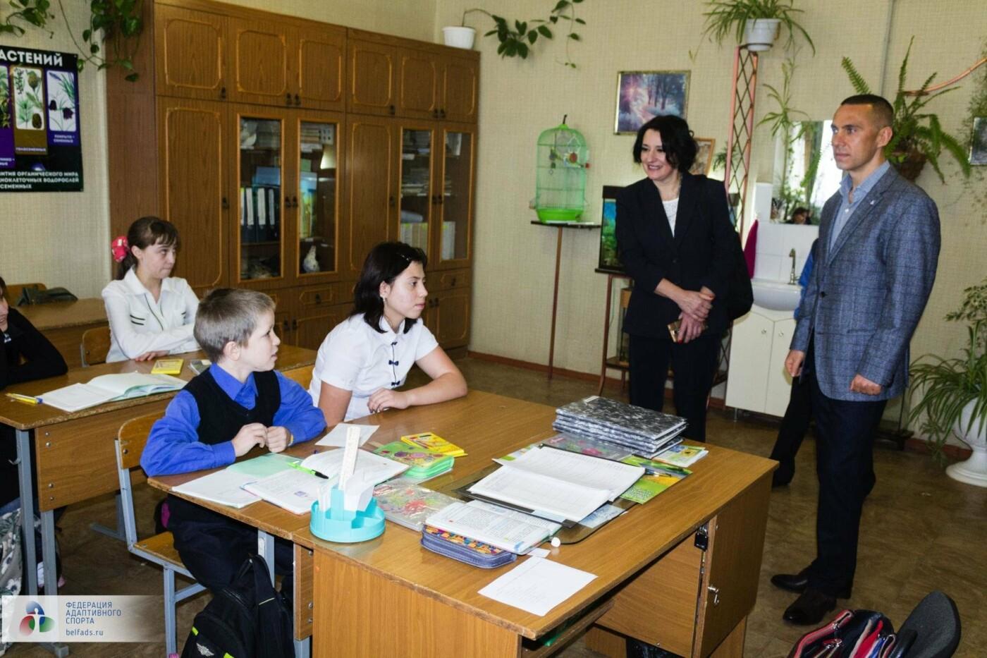 В Белгородской области появится региональное отделение Специальной Олимпиады России. Почему это важно?, фото-4