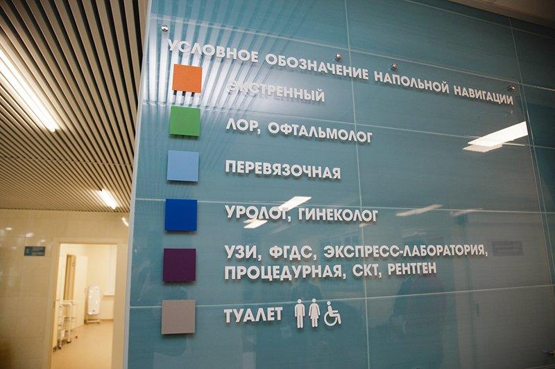 В горбольнице №2 заработало новое приёмно-диагностическое отделение, фото-2