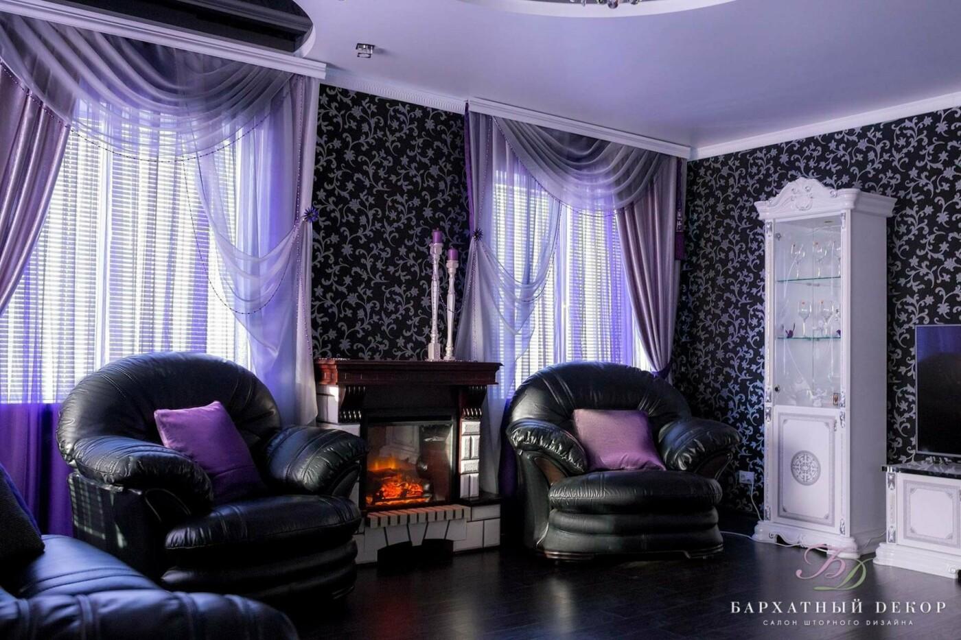Хочу новые шторы — с чего начать? Отвечаем с салоном «Бархатный декор», фото-6