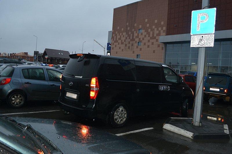В Белгороде проверили парковки для инвалидов, фото-1