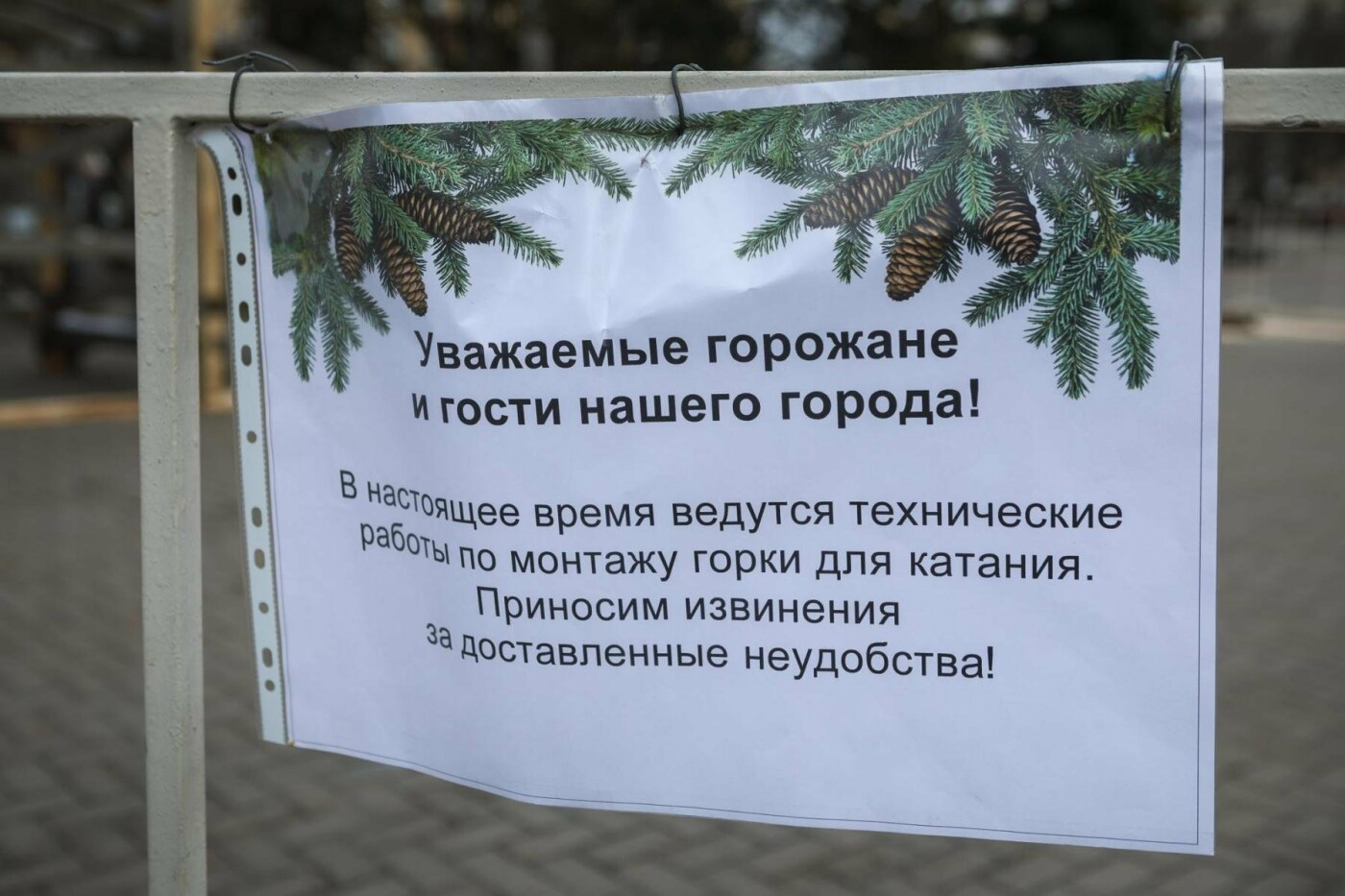 Соборную площадь продолжают готовить к Новому году (фото), фото-5