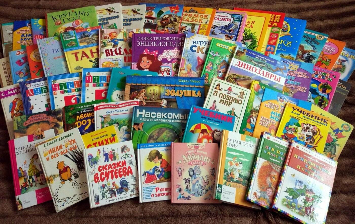 Профсоюз «Правда» подвёл итоги благотворительной акции «Книги детям», фото-3