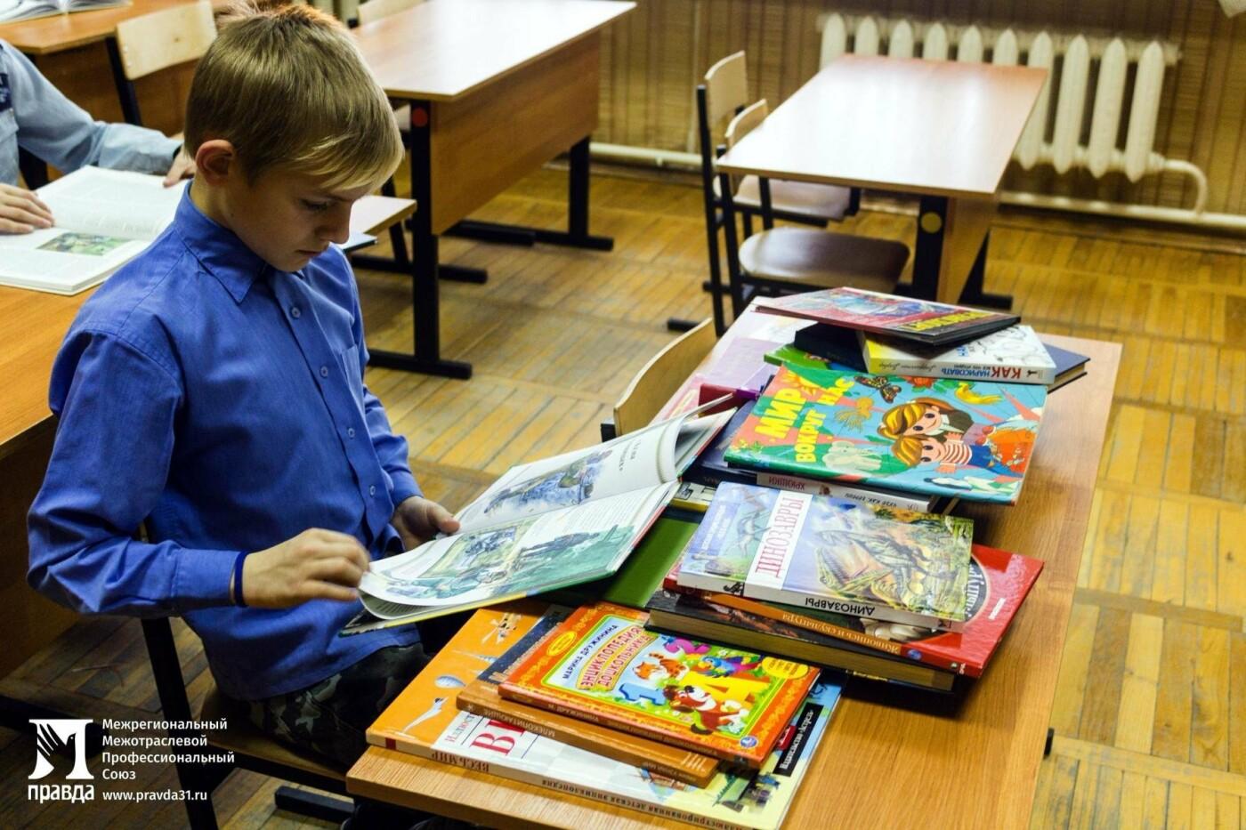 Профсоюз «Правда» подвёл итоги благотворительной акции «Книги детям», фото-2