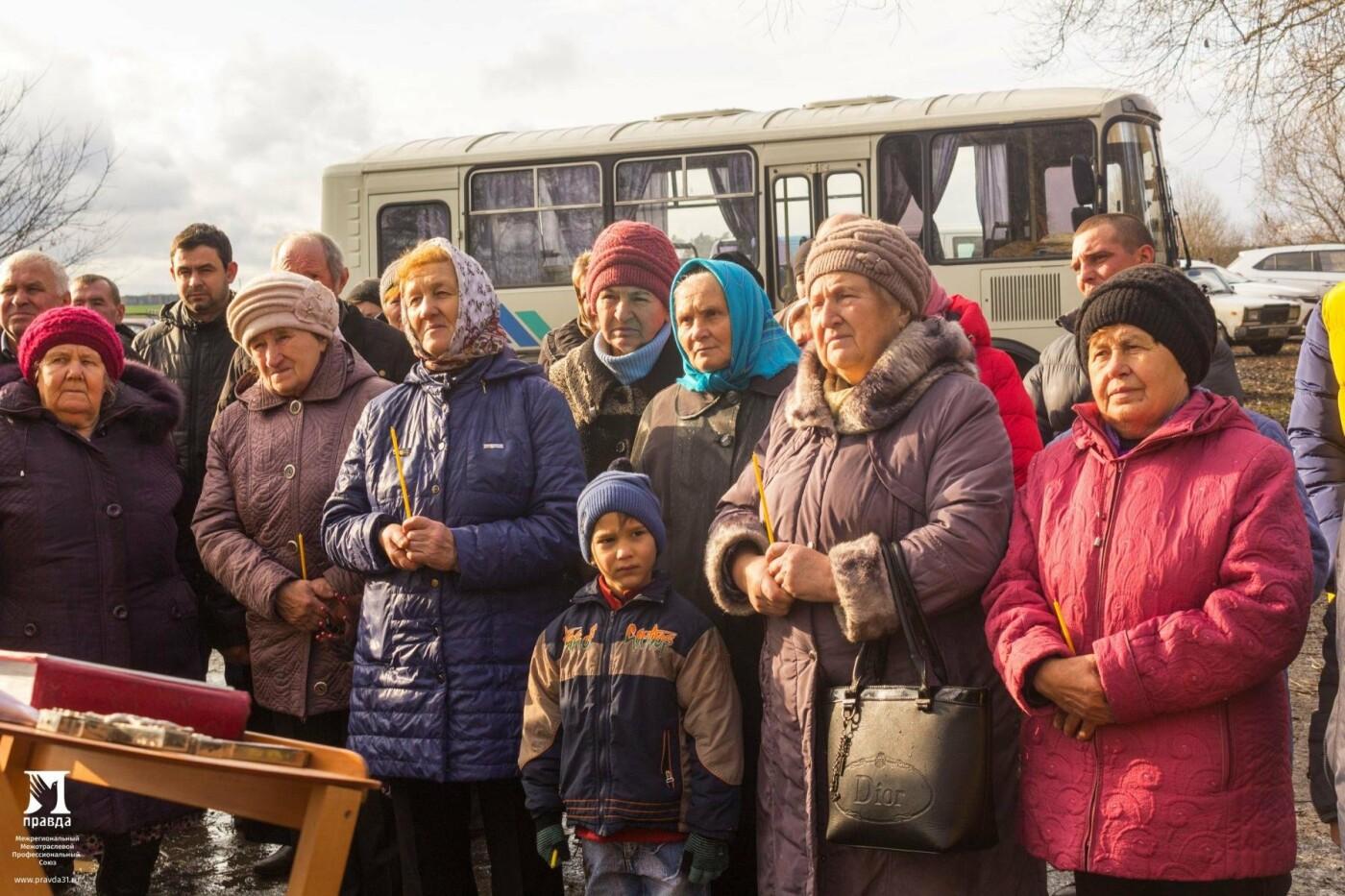 Белгородская митрополия и профсоюз «Правда» начали взаимодействие в сфере укрепления православных традиций на Белгородчине, фото-2
