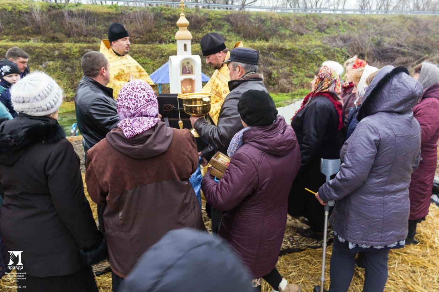 Белгородская митрополия и профсоюз «Правда» начали взаимодействие в сфере укрепления православных традиций на Белгородчине, фото-17