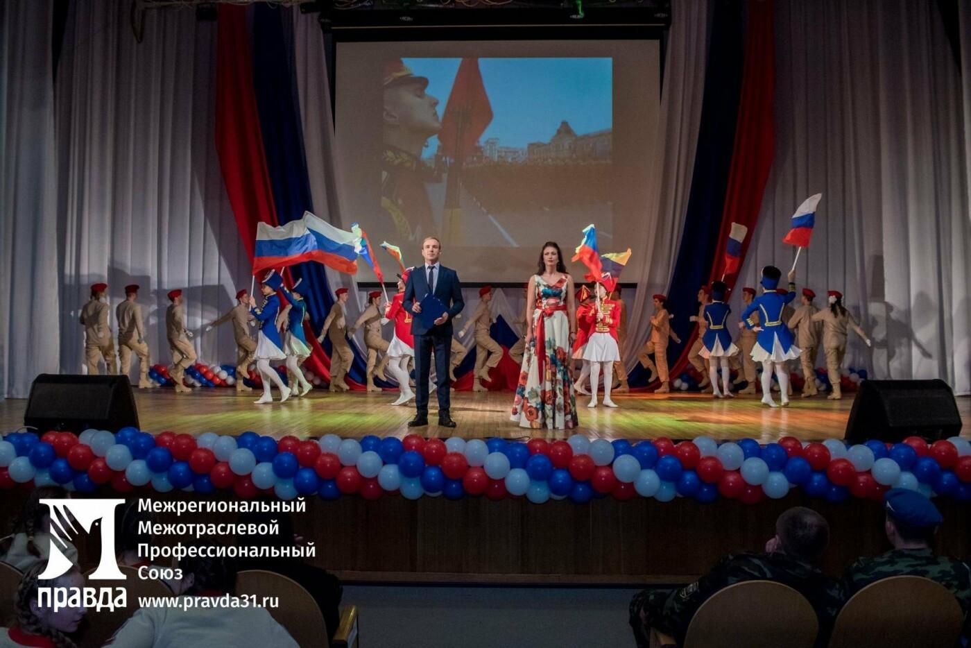День Героев Отечества в Белгороде отметили большим концертом, фото-9