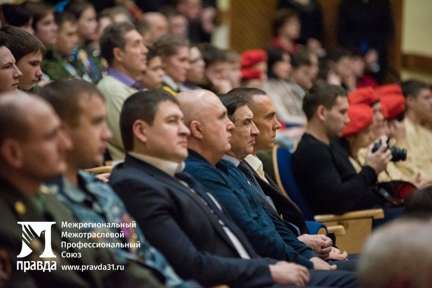 День Героев Отечества в Белгороде отметили большим концертом, фото-21