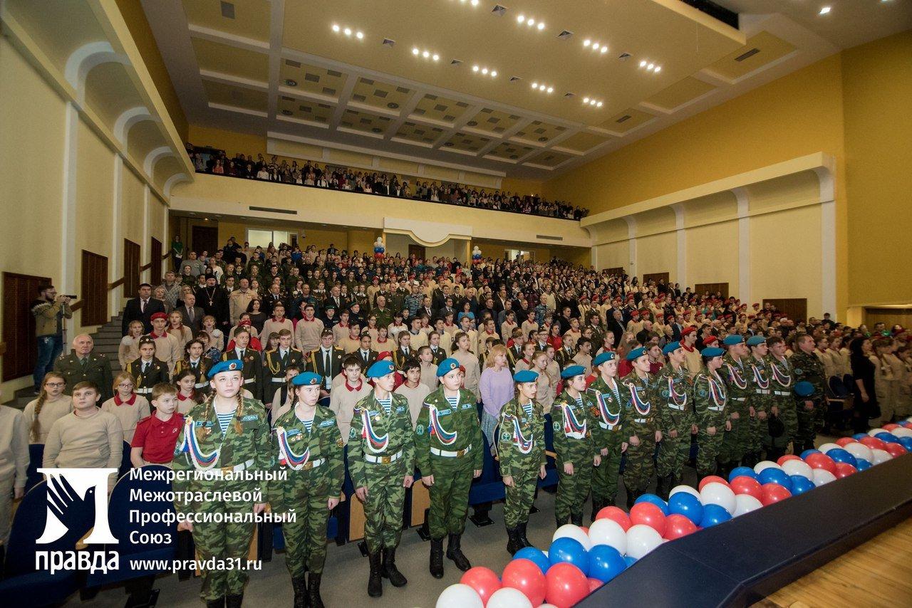 День Героев Отечества в Белгороде отметили большим концертом, фото-2