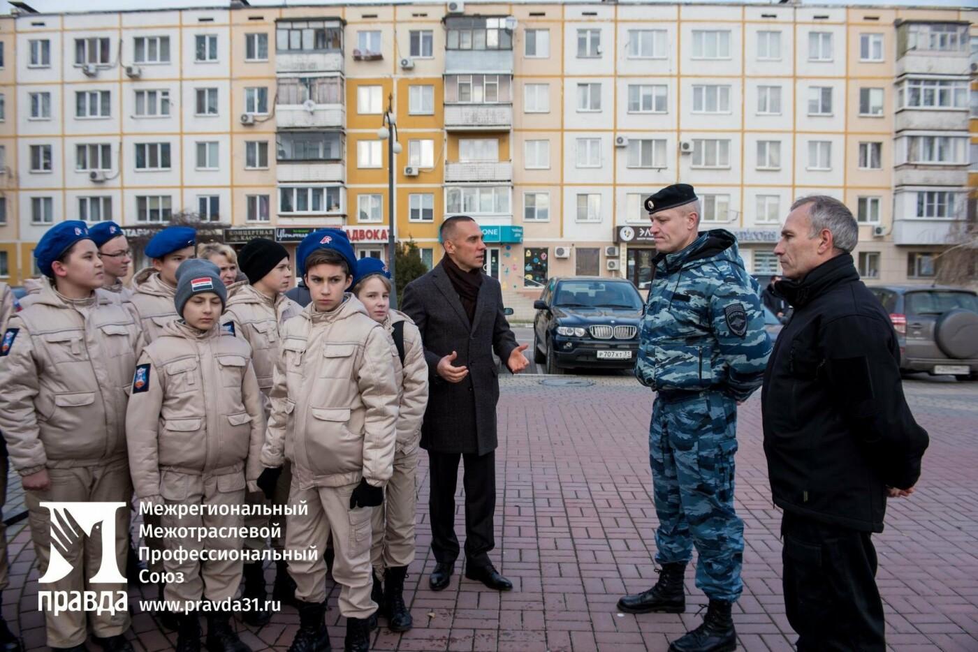 День Героев Отечества в Белгороде отметили большим концертом, фото-10