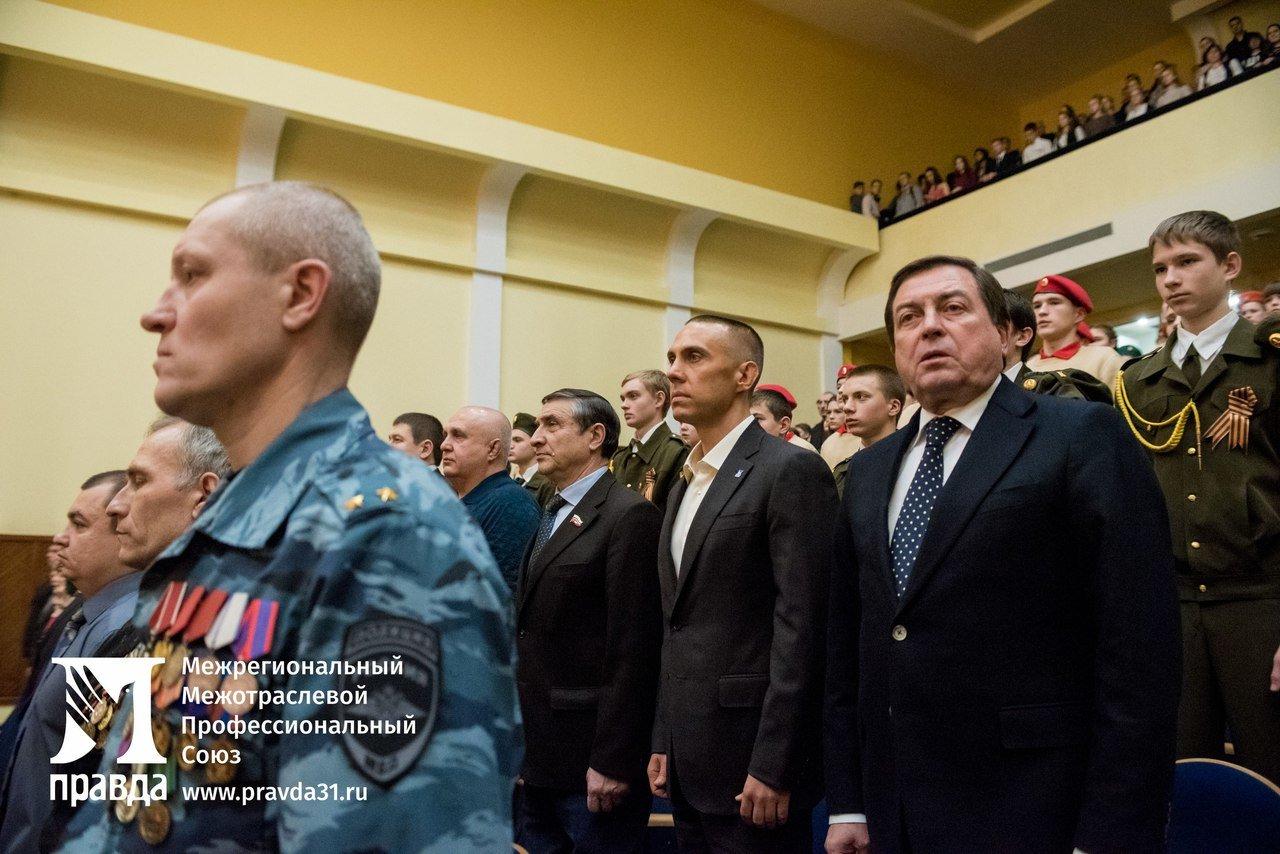 День Героев Отечества в Белгороде отметили большим концертом, фото-1