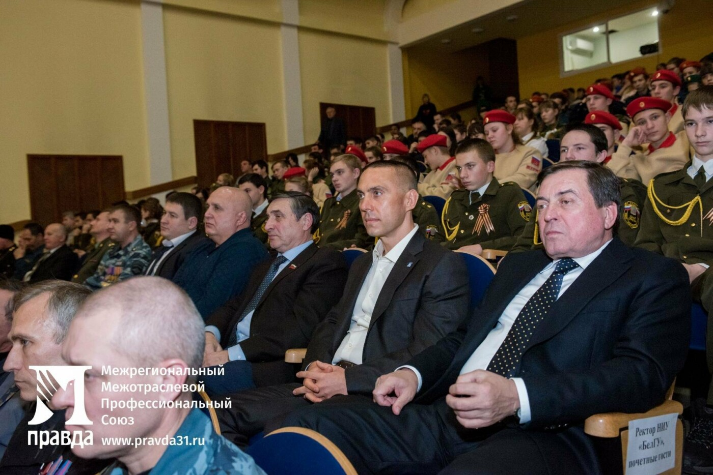 День Героев Отечества в Белгороде отметили большим концертом, фото-18