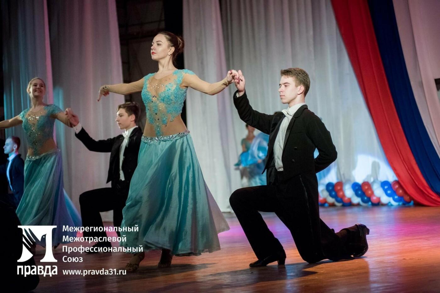 День Героев Отечества в Белгороде отметили большим концертом, фото-11