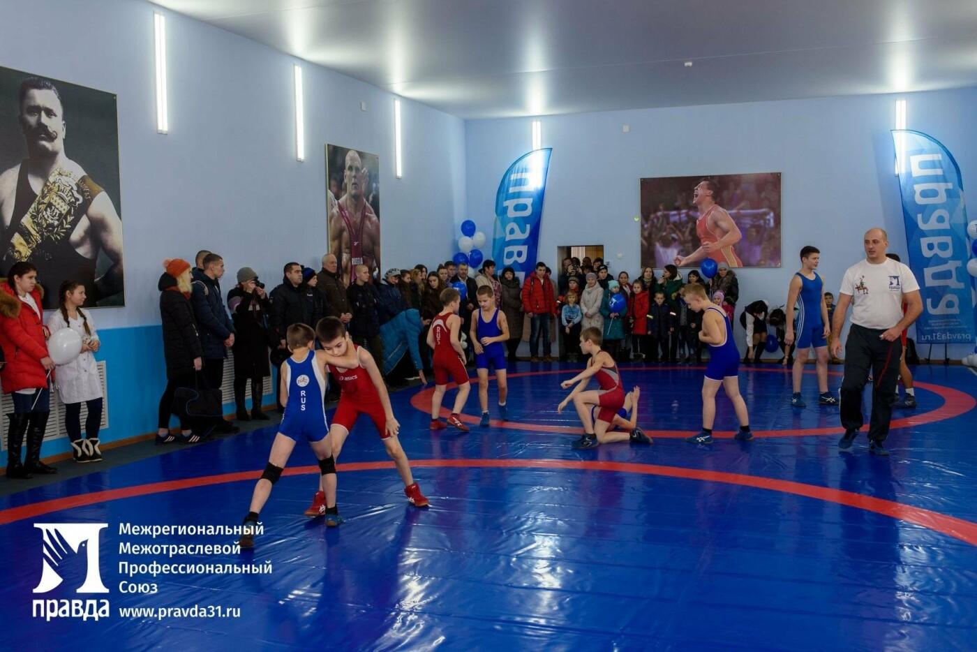 В Валуйках открыли зал греко-римской борьбы, фото-5