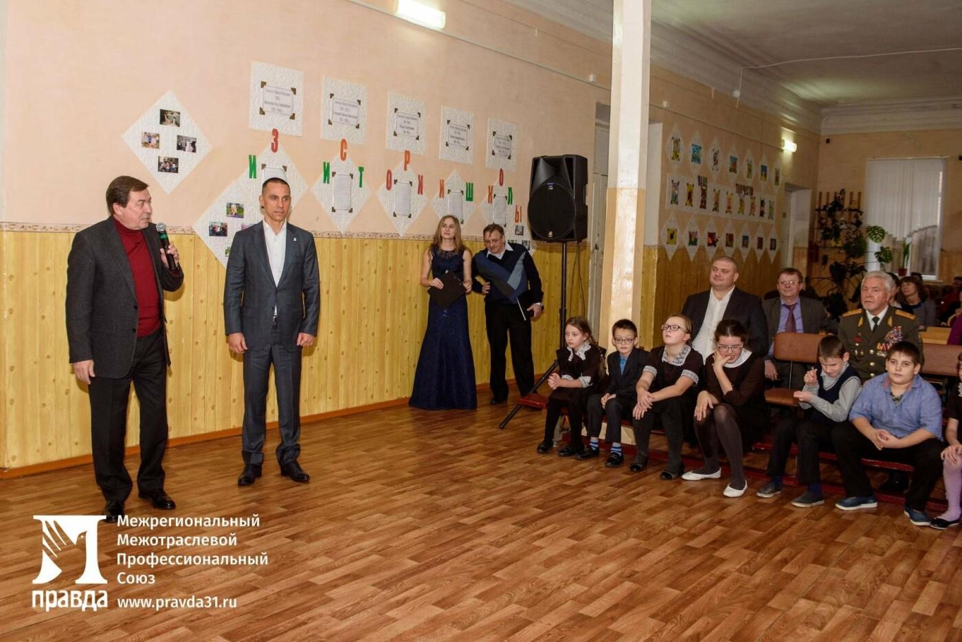 В Валуйках открыли зал греко-римской борьбы, фото-14