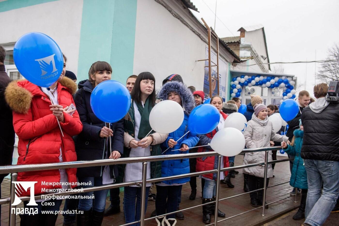 В Валуйках открыли зал греко-римской борьбы, фото-10